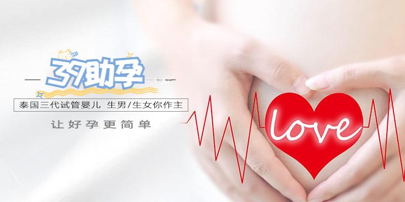 深圳试管婴儿成功率